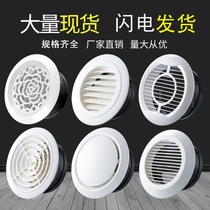 暖氣片裝飾罩家用暖氣罩鋁合金百葉窗出迴風口加厚地暖分水器罩