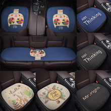 汽车坐垫单片we3季垫(小)车uo卡通垫四季通用可爱车凉垫三件套