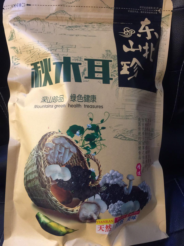 秋木耳包装袋500g东北特产干货特级秋耳高档买一斤送一斤!