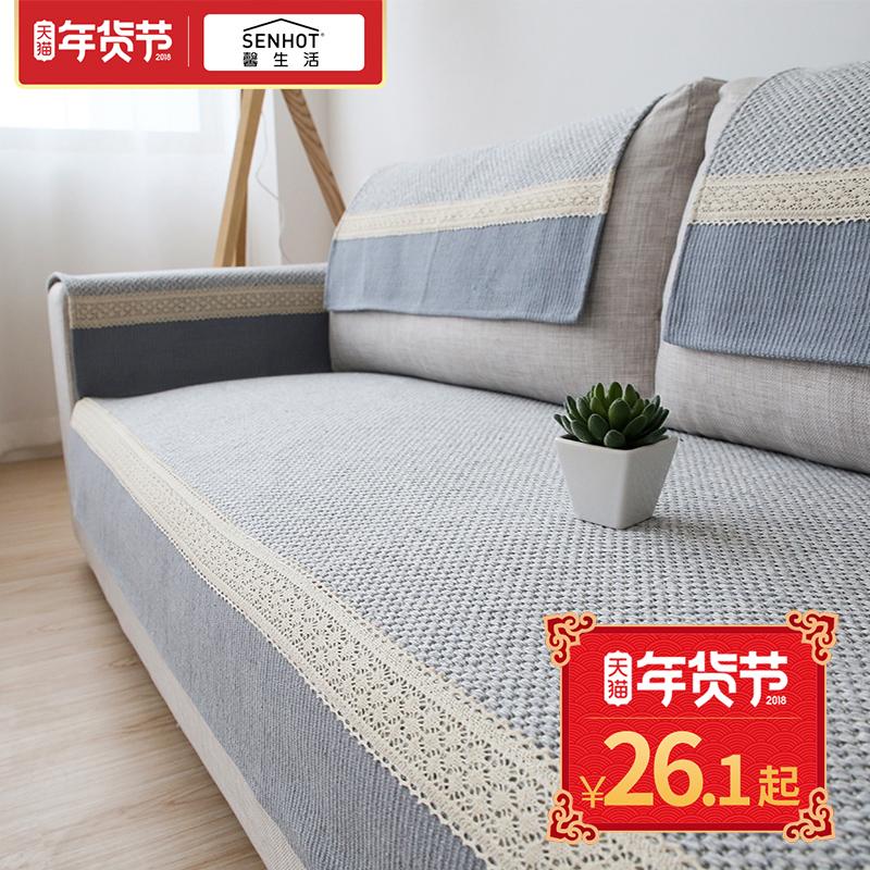 沙发垫四季通用布艺客厅简约现代北欧坐垫子沙发靠背巾套全盖欧式