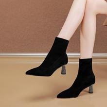 名典女兆皇妹山山女2f6正品自由kk春秋欧美高跟粗跟靴子短靴