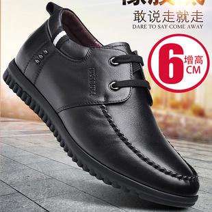 希爵公牛内增高男鞋6cm夏季增