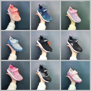 迪呢呢童鞋2019夏新款男女小童亲子单网镂空休闲运动鞋透气单鞋