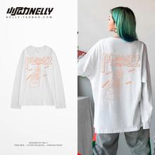 韩国初d00韩款秋装ld2021新款打底衫长袖t恤秋季女上衣服