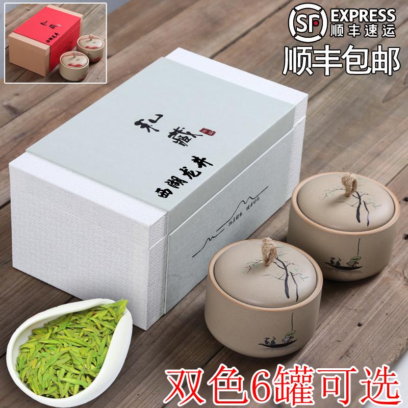 私藏双罐节日送礼订制瓷罐礼盒装西湖龙井茶叶新茶春茶绿茶300g