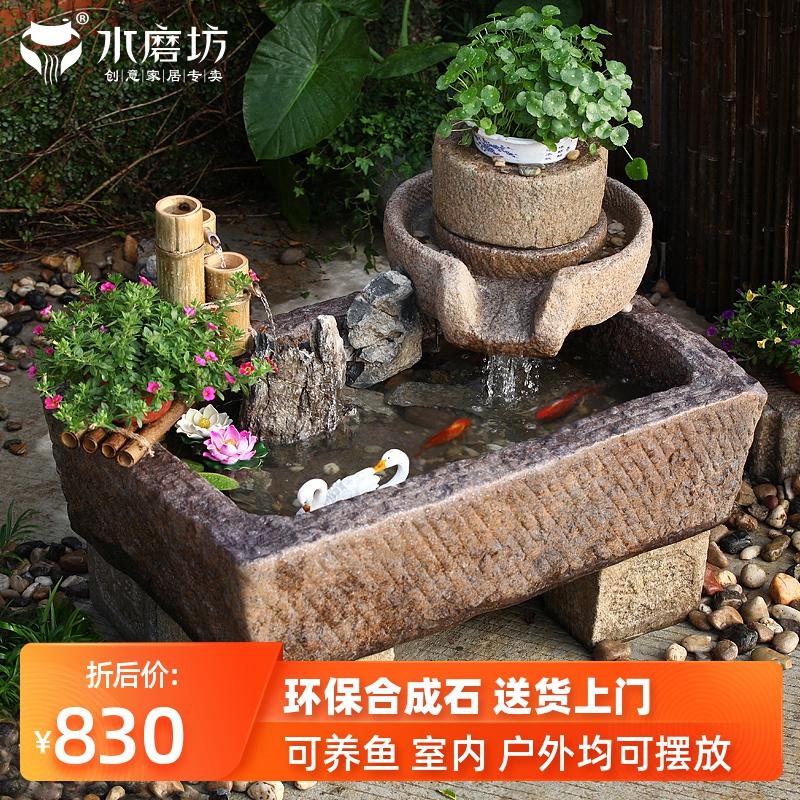 中式庭院石槽流水摆件假山喷泉景观阳台鱼池造景花园鱼缸装饰