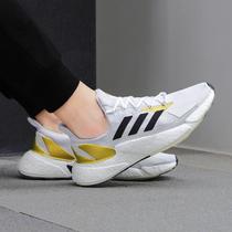 阿迪达斯鞋男2021新款X9000L4 BOOST缓震运动休闲跑步鞋 FY2347