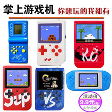 sup掌上游戏机双的jz7机怀旧式91(小)型PSP宝宝俄罗斯方块玛丽