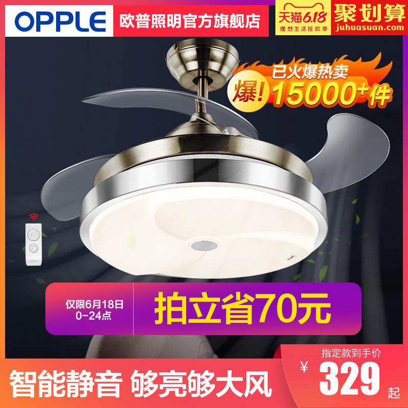点击查看商品:OPPLE隐形扇风扇吊灯客厅餐厅卧室家用简约现代电扇灯具风扇灯FS