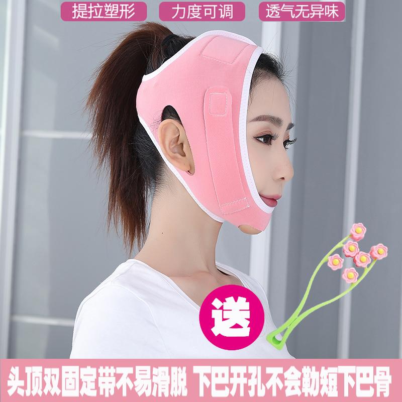 瘦脸神器贴睡眠瘦脸带仪线雕头套v脸部提拉下垂法令纹双下巴面罩