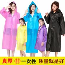 非一次da0宝宝雨衣h5女一体式防暴雨加厚(小)学生长式全身雨披
