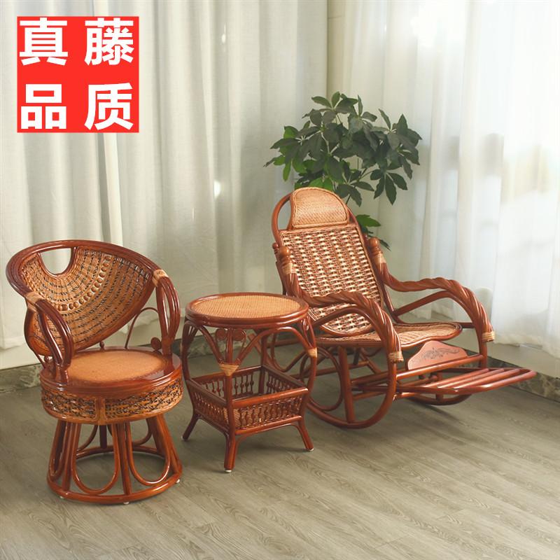真藤椅三件套阳台摇椅腾椅单人客厅桌椅茶几组合休闲靠背旋转滕椅
