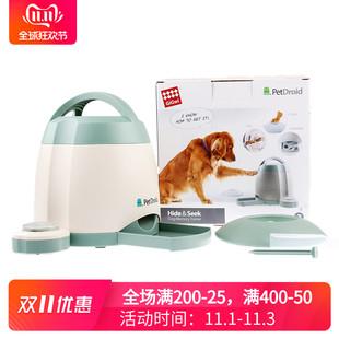 王可爱 GiGwi贵为智食堡爆款益智自动喂食器宠物寻宝训练