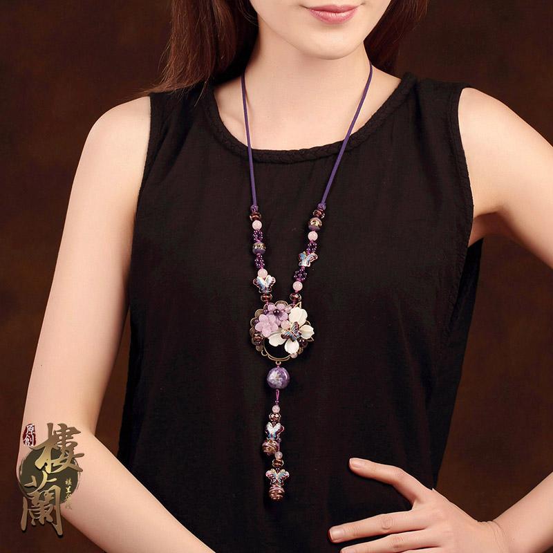 民族风贝壳紫水晶毛衣链长款百搭大气复古项链中国风配饰装饰品女