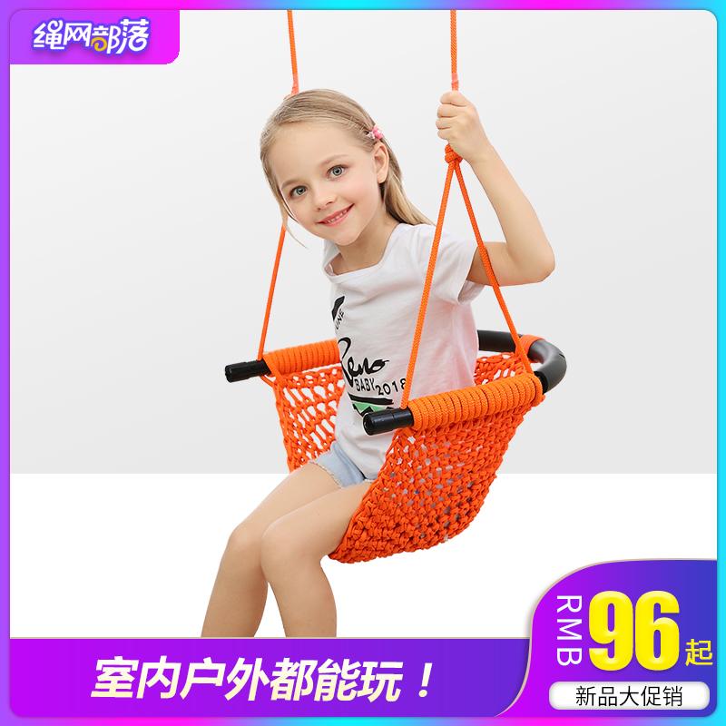 儿童秋千室内外小孩玩具家用荡秋千户外宝宝吊椅婴幼儿绳网座椅图片