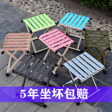 户外便携折ku2椅子折叠an扎钓鱼凳子靠背椅(小)板凳家用板凳