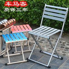 折叠凳子户外便携(小)马8a7凳子靠背nv凳子家用折叠椅子(小)板凳