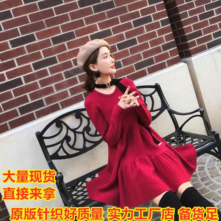 秋装2020年新款收腰显瘦气质毛衣内搭长袖打底针织连衣裙子女秋冬-网红爆款服饰-