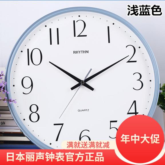 特卖RHYTHM日本丽声钟表卧室静音壁钟客厅欧式现代石英钟简约挂钟