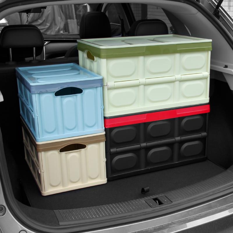 全折叠汽车后备箱收纳箱储物箱车内收纳盒车用车载置物整理用品