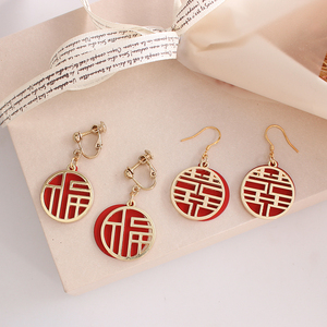 Chinese style red disc 囍 character blessing earrings earrings simple paper-cut creative no pierced ear clip earrings women