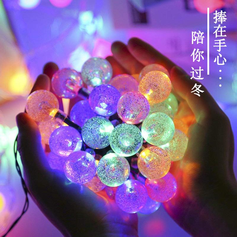 太阳能圆球灯串气泡球户外LED装饰灯串室外防水彩灯景观庭院灯饰