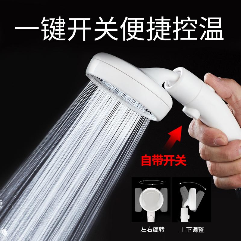 日式增压花洒喷头高压家用淋浴冲凉超强大出水日本洗澡加压莲蓬头