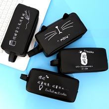 创意网红wt1霸铅笔袋zk学生大容量(小)清新可爱文具盒简约抖音