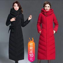 冬季新式羽绒服女中长式加厚过膝id12瘦韩款am便中青年外套
