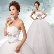 New 2015 plus size wedding dress Korean brightest diamond wedding bride tube top dress bandage out of spring/summer wedding dresses wholesale-