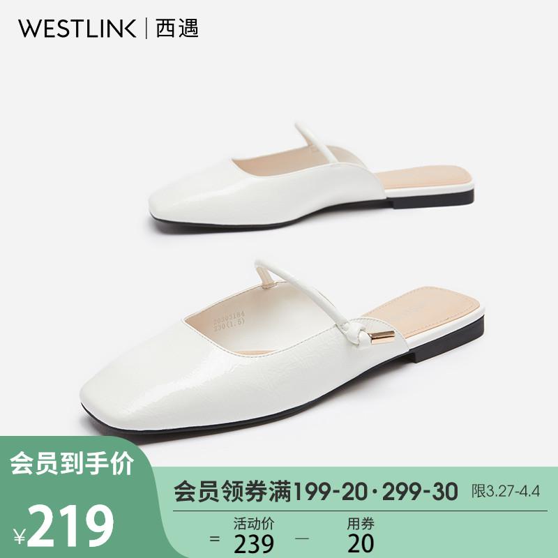 西遇半托单鞋女平底2020新款春季复古方头一字带舒适浅口穆勒鞋女
