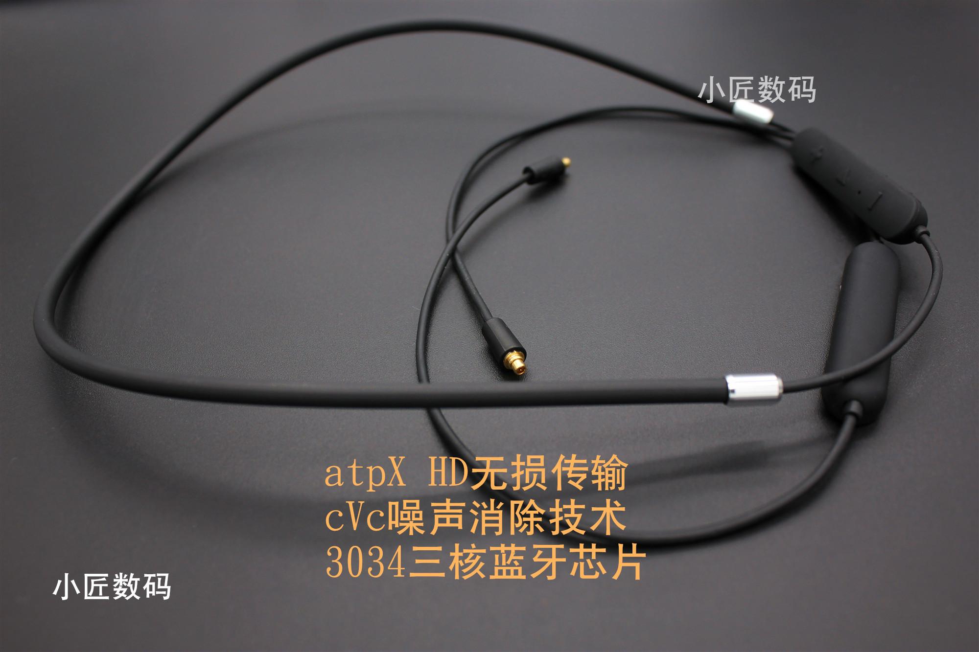 5.0蓝牙 QCC3034 运动蓝牙耳机线 mmcx 无损 APTH-HD diy耳机配件
