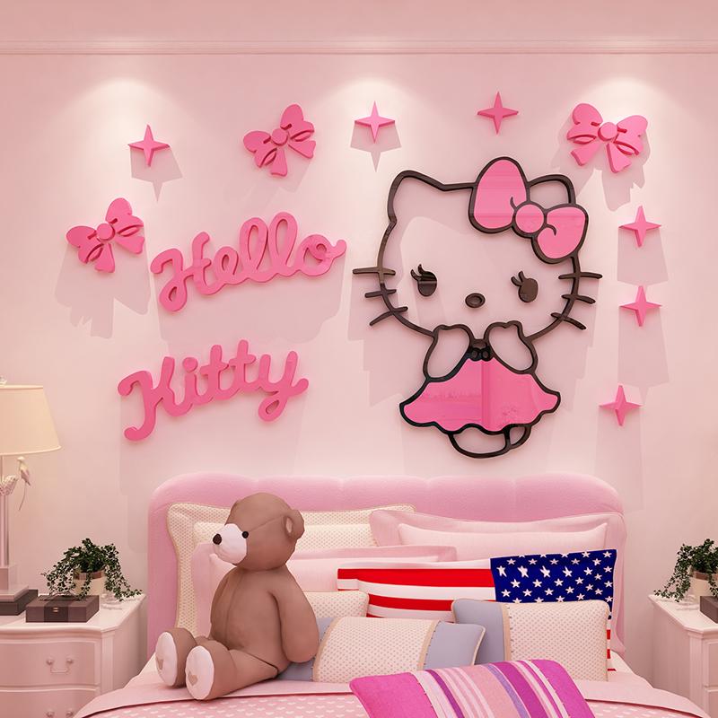 kt猫儿童房间墙面装饰品女孩公主壁纸贴画卧室布置床头背景3d立体