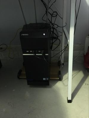 使用:清华同方真爱X850酷睿四核i5税控台式机办公电脑整机怎么样评测