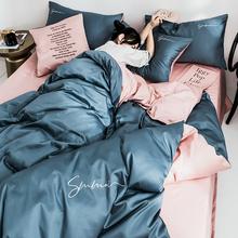全棉60支贡缎长绒棉四件ku9纯棉简约an床单的床上用品三件套