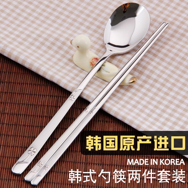 勺子筷子套装韩式家用韩国拌饭勺子网红喝汤304不锈钢勺扁筷实心