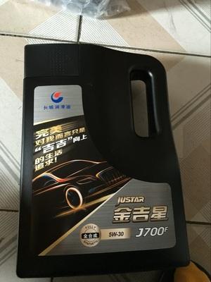 使用长城【吉吉版】J700F SN 5W-30 全合成机油 2桶装 评价感受