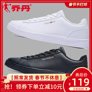 Jordan men's shoes board shoes men's winter 2019 new authentic sports leisure skateboard shoes students black and white white shoes
