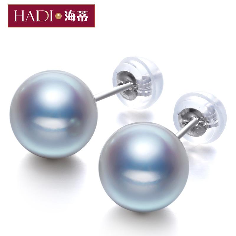 海蒂珠宝 若雨6.5-7mm正圆强光银灰色Akoya海水珍珠耳钉 G18K金