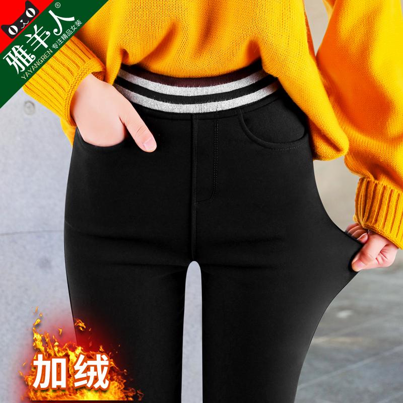 雅羊人打底褲保暖外穿加絨女褲黑色2017新款鼕季加厚小腳鉛筆長褲