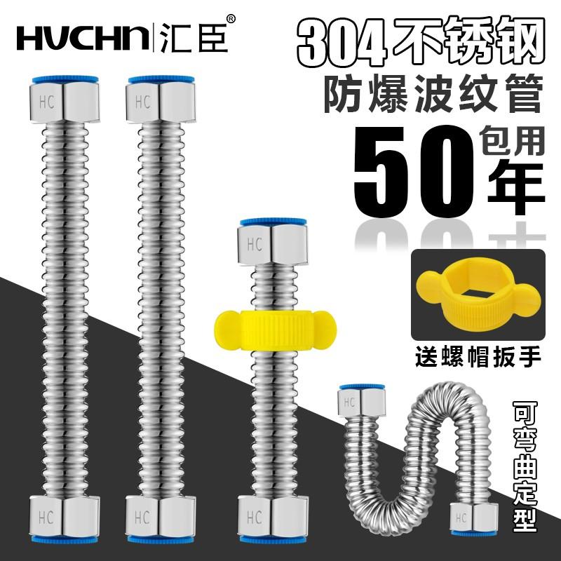 304不锈钢波纹管热水器冷热家用金属进水软管4分加厚高压防爆水管