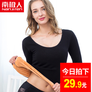 Antarctic women's thermal underwear thickened plus velvet bottoming shirt low collar autumn clothes suit students inner jacket winter