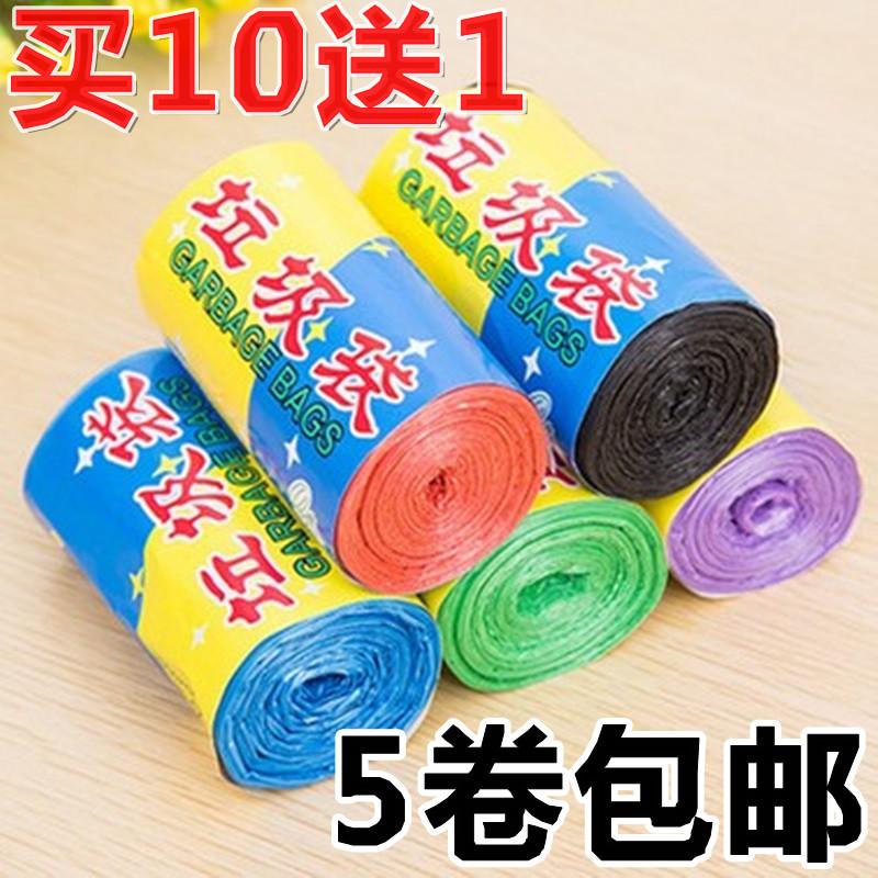 点击查看商品:特价 炫彩垃圾袋点断式环保塑料袋20装