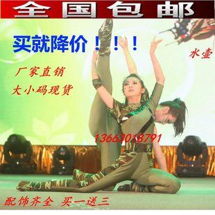 新款军旅舞蹈服装/军装舞蹈表演服装/同行/军绿迷彩舞蹈演出女兵图片