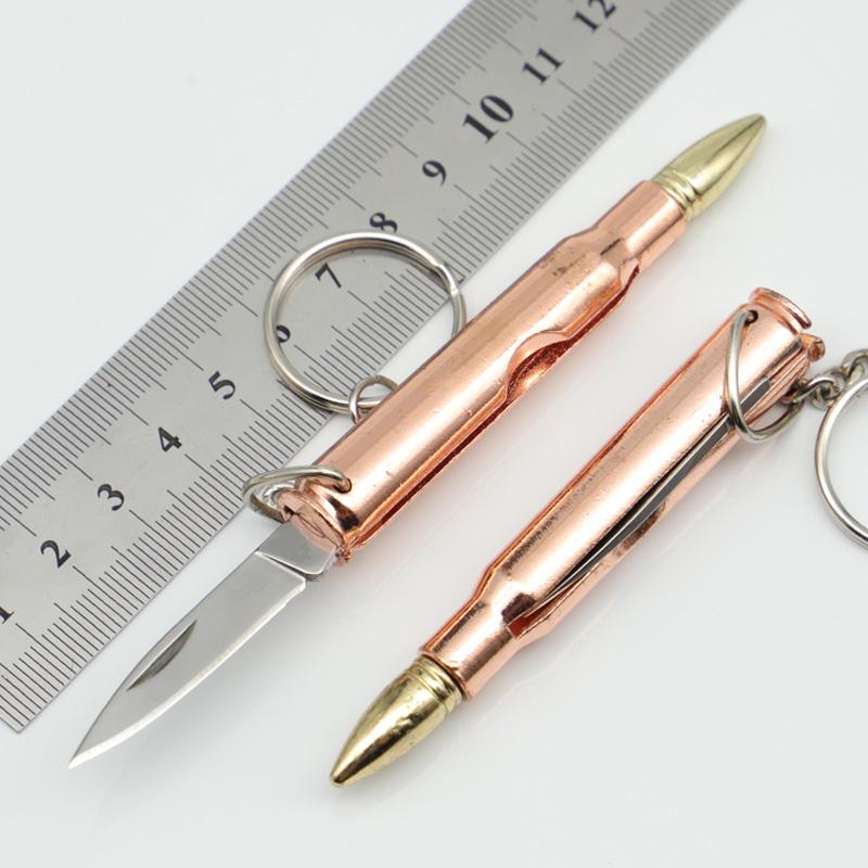 军迷子弹型迷你十握钥匙刀折叠小刀户外防身水果刀 便携随身刀具