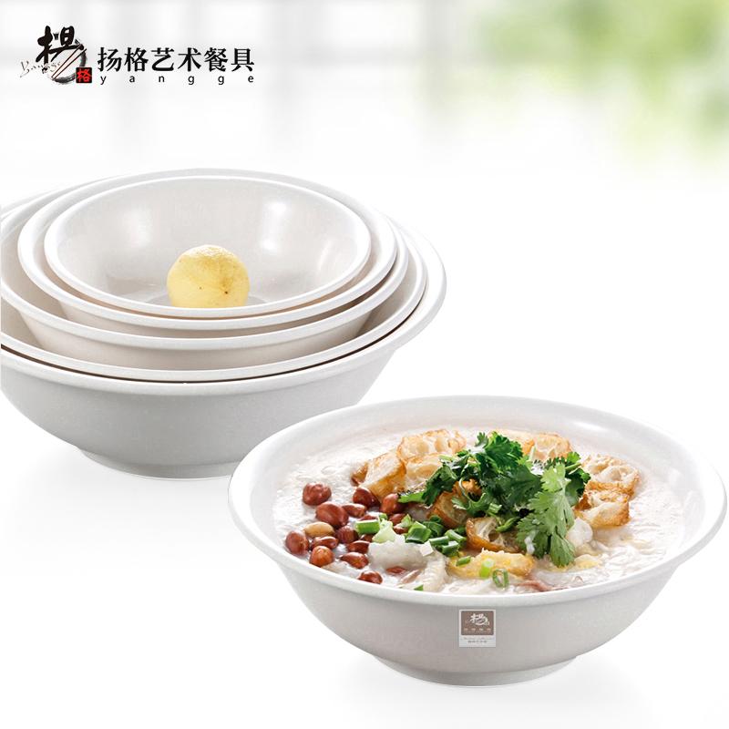 扬格反口拉面碗白浅碗餐厅面馆商用面碗中式火锅汤碗仿瓷密胺餐具