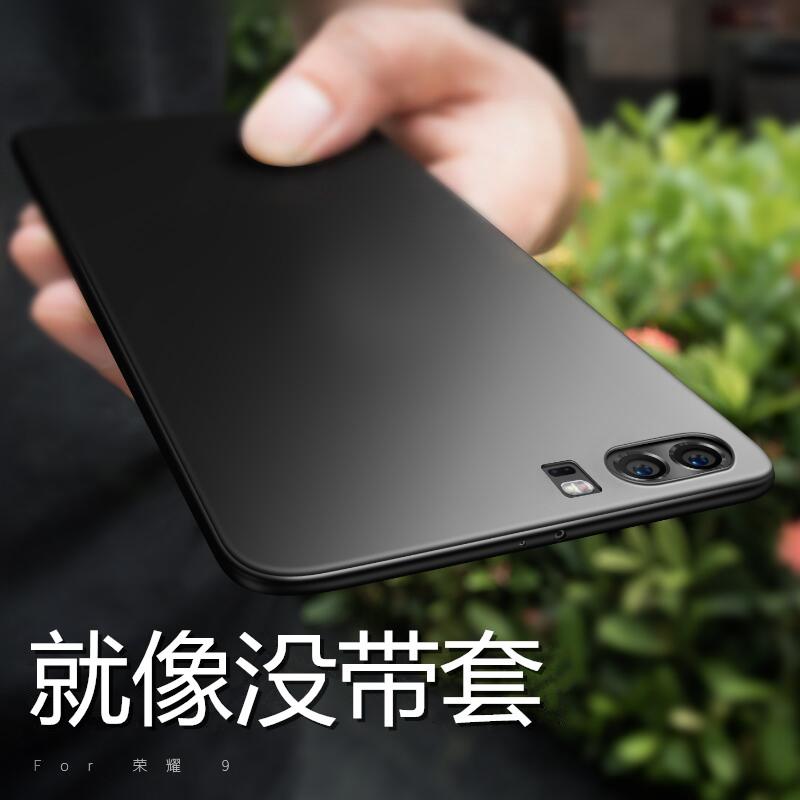 华为荣耀9手机壳九全包边软硅胶保护套防摔STF-AL00超薄磨砂男女
