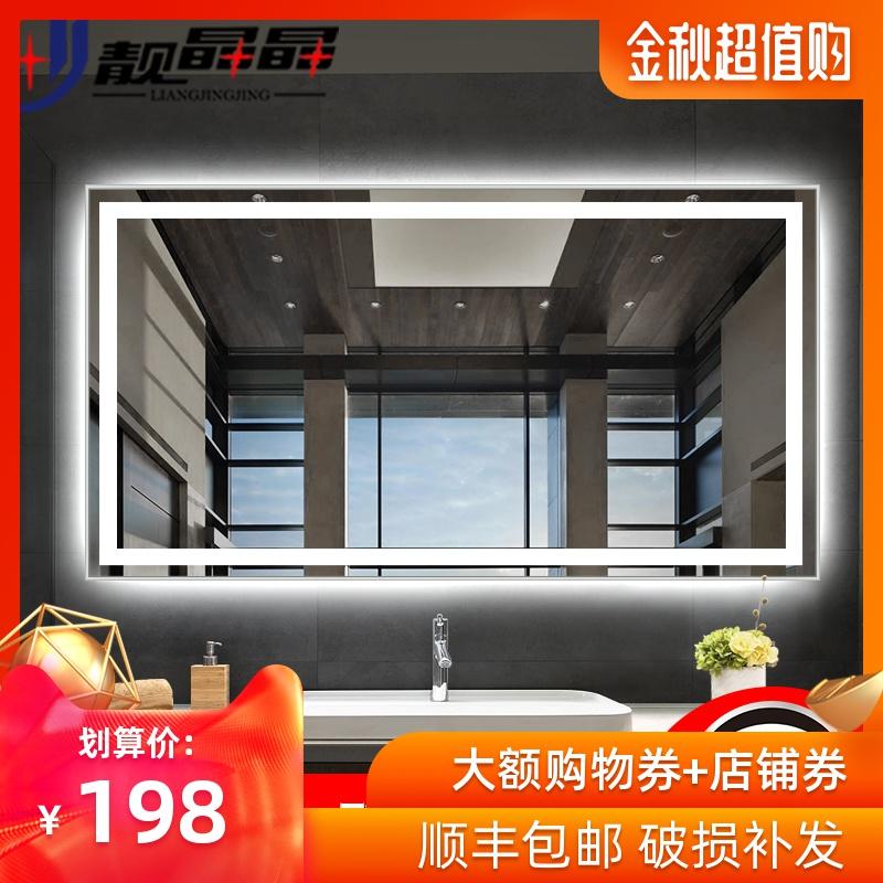 铝框浴室镜智能除雾LED定制灯镜壁挂墙卫生间洗手间台盆卫浴镜子
