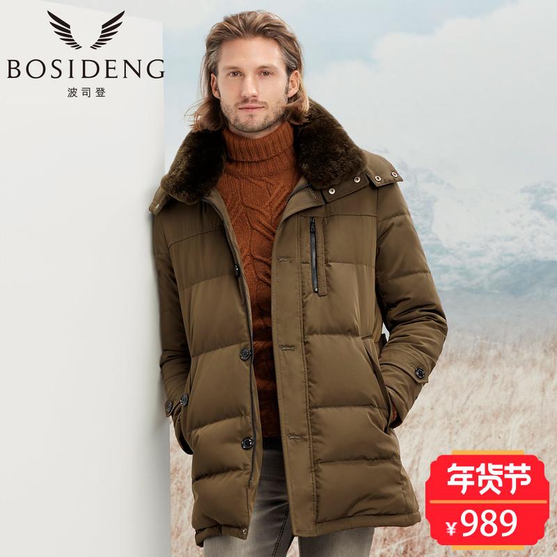 波司登2017新款冬中长款獭兔毛领商务休闲外套羽绒服男B70141029