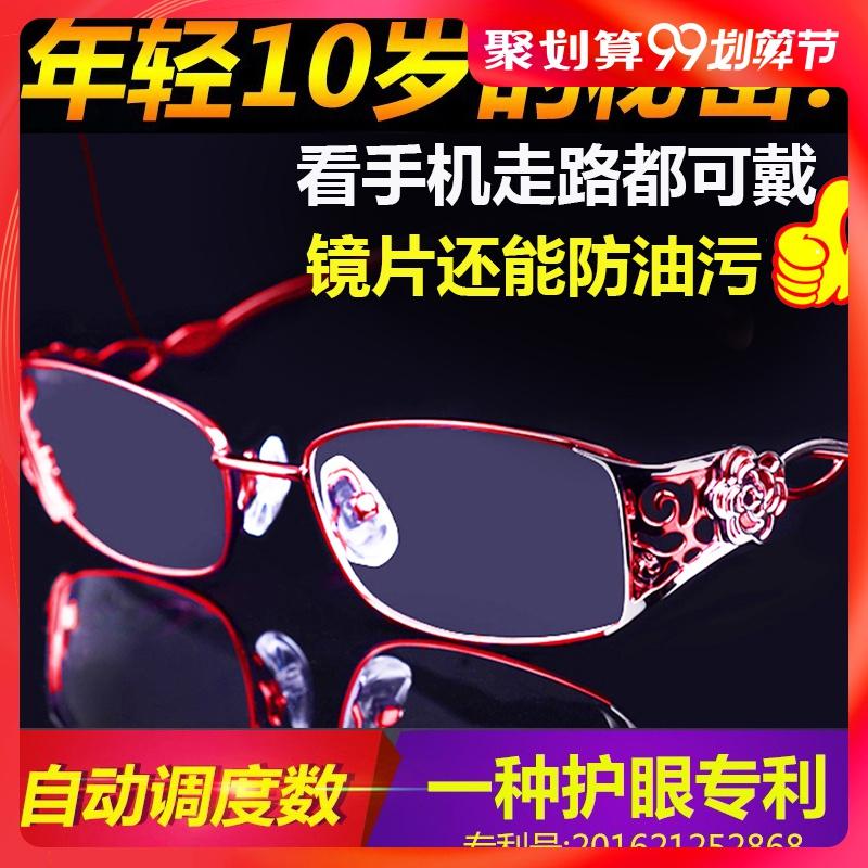 时尚超轻防蓝光老花眼镜女远近两用老人高清自动智能变焦调节度数